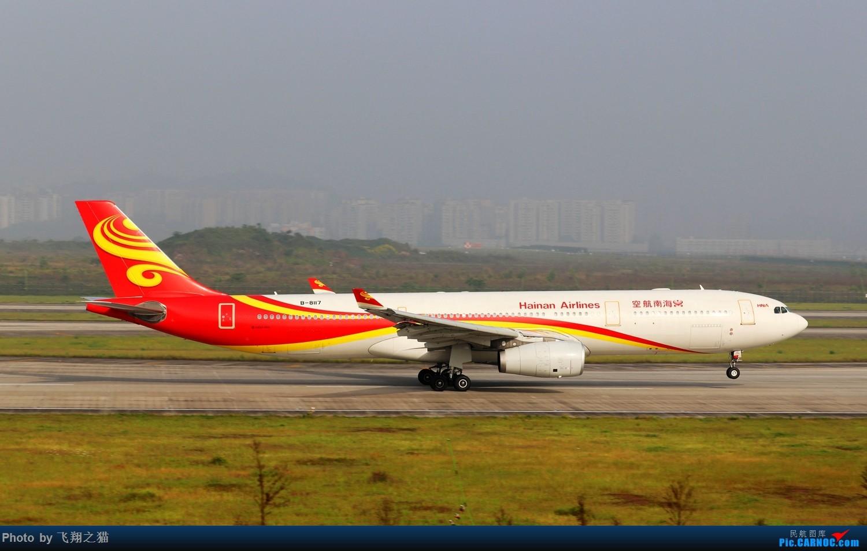Re:[原创]CKG拍机(2019五一劳动汇报展) AIRBUS A330-300 B-8117 重庆江北国际机场