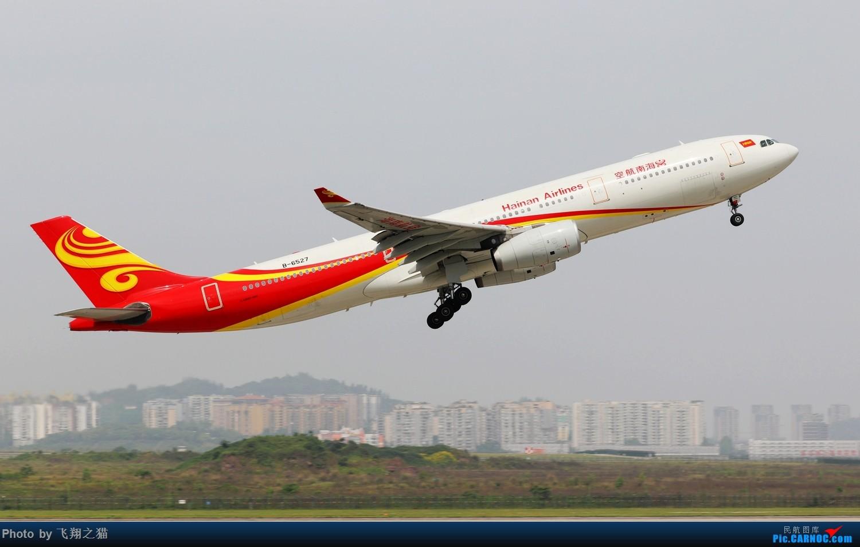 Re:[原创]CKG拍机(2019五一劳动汇报展) AIRBUS A330-300 B-6527 重庆江北国际机场