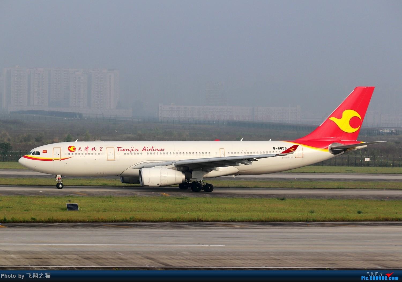 Re:[原创]CKG拍机(2019五一劳动汇报展) AIRBUS A330-200 B-8659 重庆江北国际机场