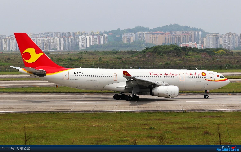 Re:[原创]CKG拍机(2019五一劳动汇报展) AIRBUS A330-200 B-8959 重庆江北国际机场