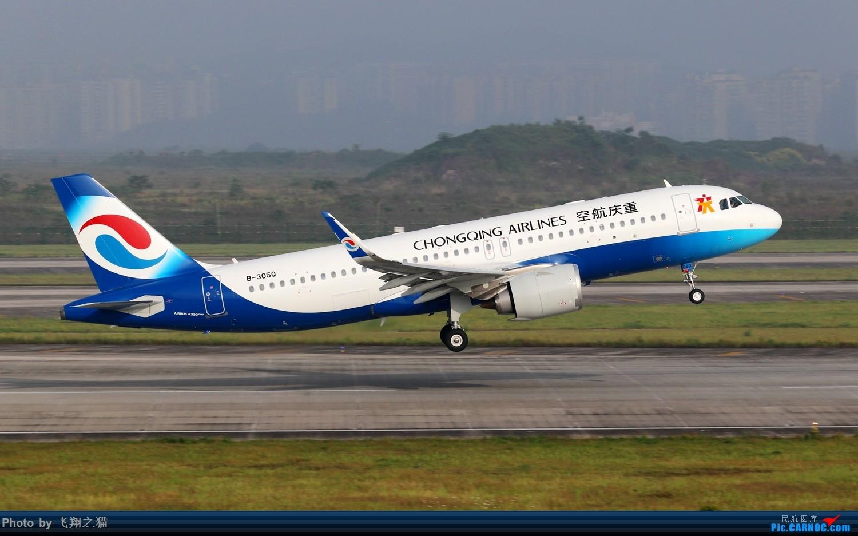 Re:[原创]CKG拍机(2019五一劳动汇报展) AIRBUS A320NEO B-305Q 重庆江北国际机场
