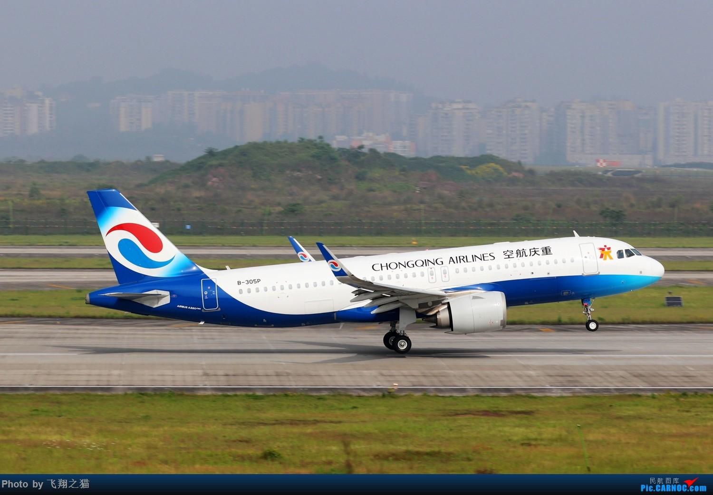 Re:[原创]CKG拍机(2019五一劳动汇报展) AIRBUS A320NEO B-305P 重庆江北国际机场