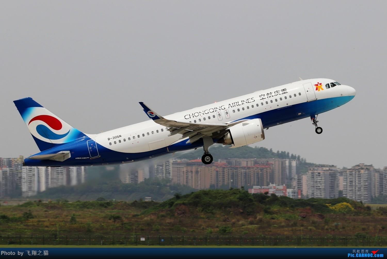 Re:[原创]CKG拍机(2019五一劳动汇报展) AIRBUS A320NEO B-305N 重庆江北国际机场