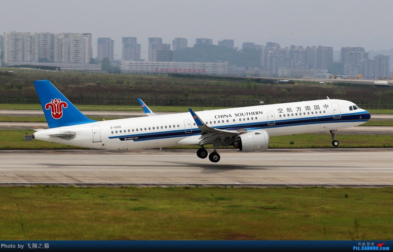 Re:[原创]CKG拍机(2019五一劳动汇报展) AIRBUS A321NEO B-1090 重庆江北国际机场
