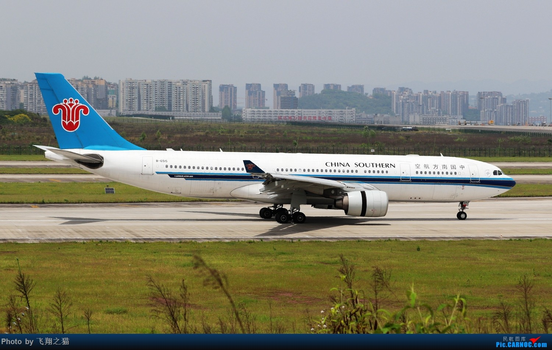 Re:[原创]CKG拍机(2019五一劳动汇报展) AIRBUS A330-200 B-6515 重庆江北国际机场