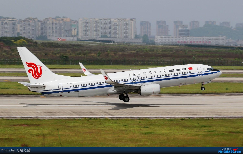 Re:[原创]CKG拍机(2019五一劳动汇报展) BOEING 737-800 B-1416 重庆江北国际机场