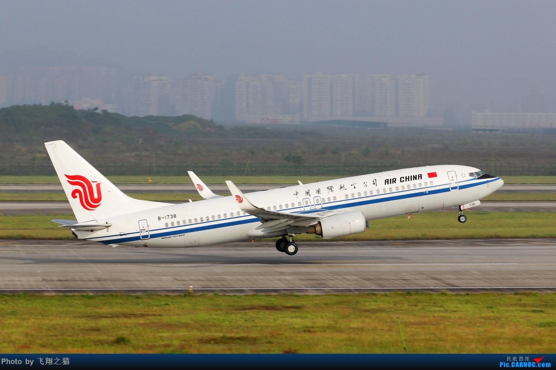 Re:[原创]CKG拍机(2019五一劳动汇报展) BOEING 737-800 B-1738 重庆江北国际机场