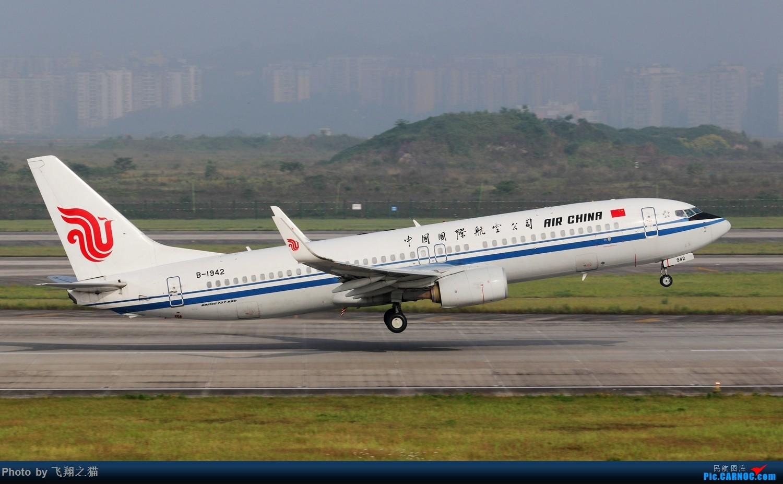 Re:[原创]CKG拍机(2019五一劳动汇报展) BOEING 737-800 B-1942 重庆江北国际机场