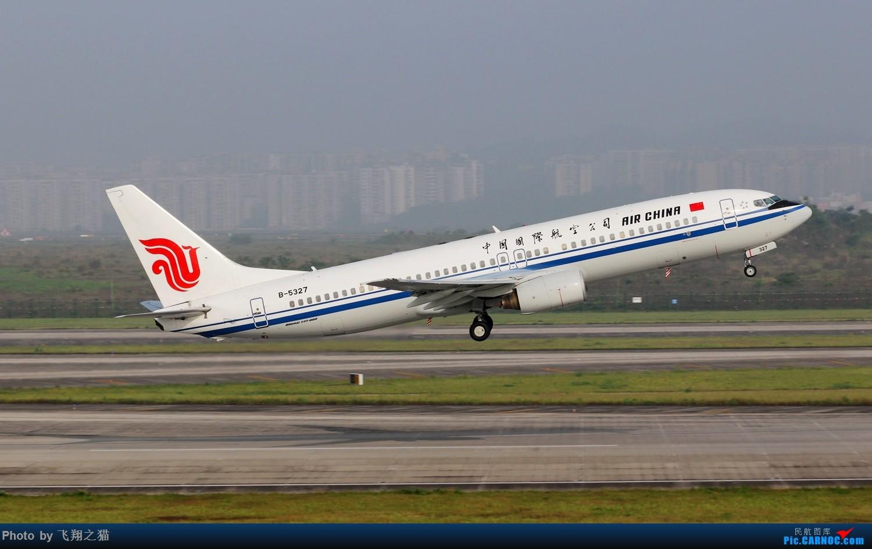 Re:[原创]CKG拍机(2019五一劳动汇报展) BOEING 737-800 B-5327 重庆江北国际机场