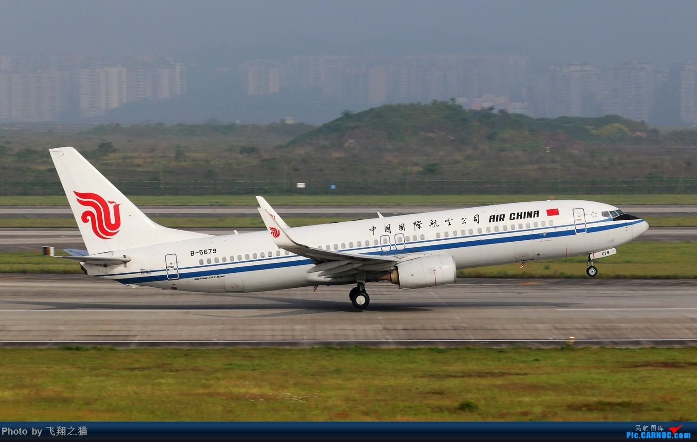 Re:[原创]CKG拍机(2019五一劳动汇报展) BOEING 737-800 B-5679 重庆江北国际机场