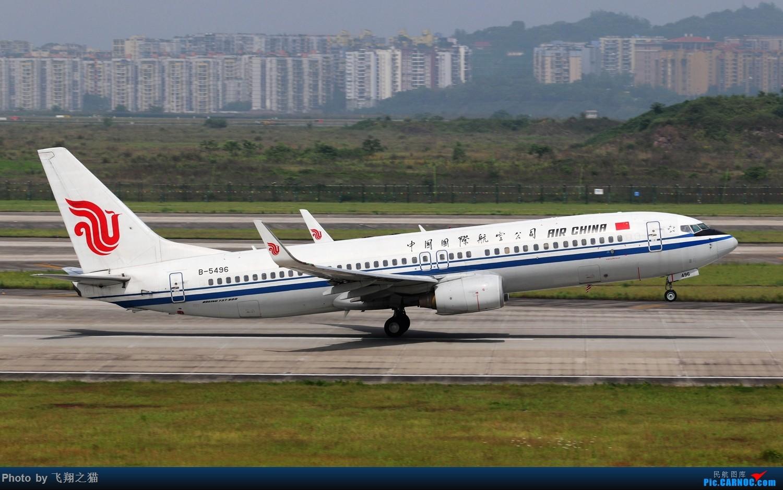 Re:[原创]CKG拍机(2019五一劳动汇报展) BOEING 737-800 B-5496 重庆江北国际机场