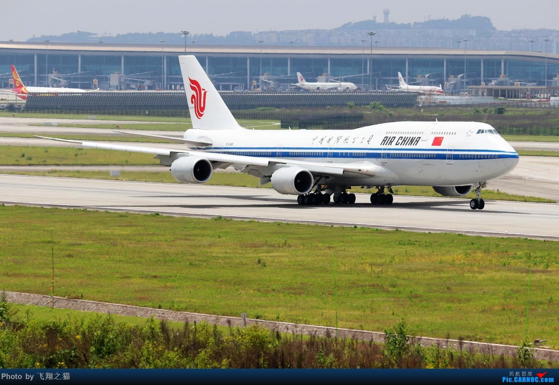 Re:[原创]CKG拍机(2019五一劳动汇报展) BOEING 747-8I  重庆江北国际机场