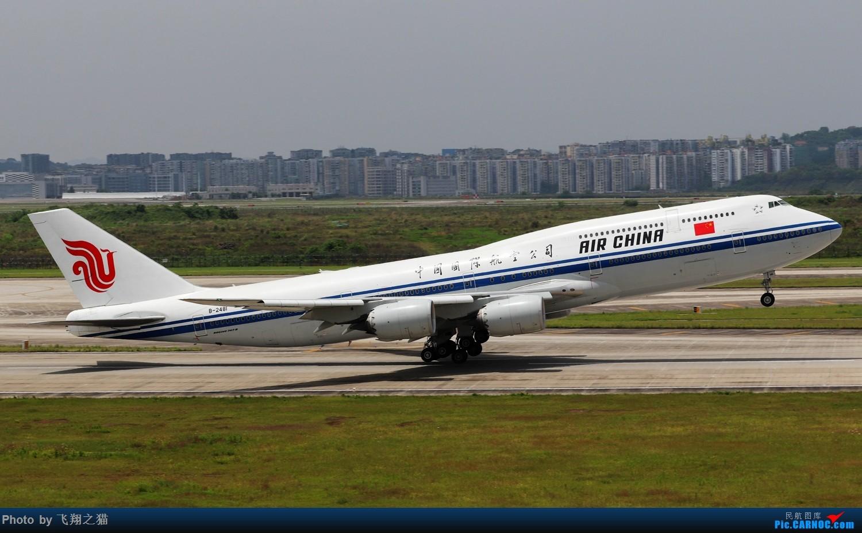 Re:[原创]CKG拍机(2019五一劳动汇报展) BOEING 747-8I B-2481 重庆江北国际机场