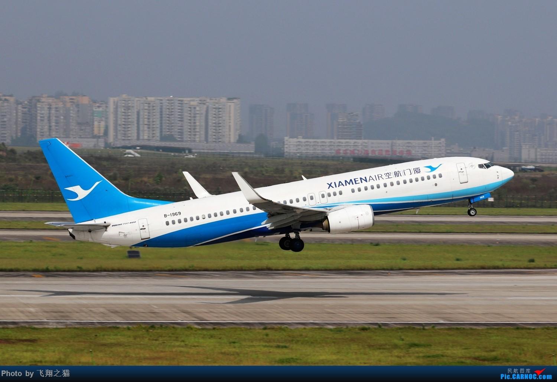 Re:[原创]CKG拍机(2019五一劳动汇报展) BOEING 737-800 B-1969 重庆江北国际机场