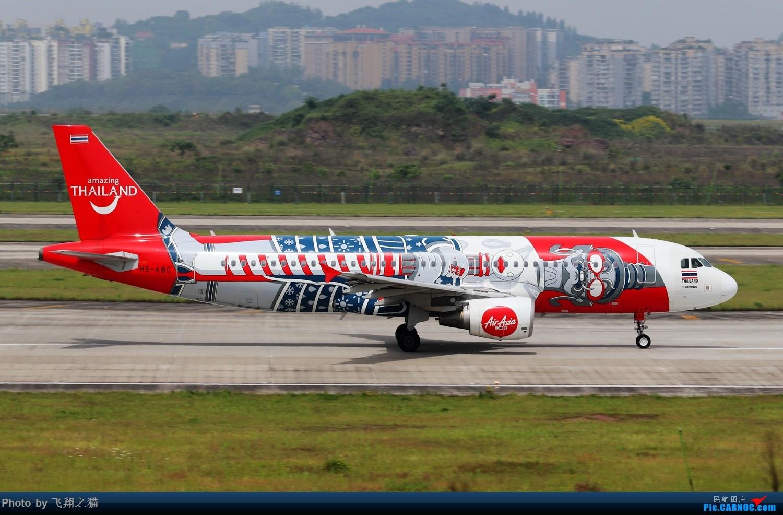 Re:[原创]CKG拍机(2019五一劳动汇报展) AIRBUS A320-200 HS-ABC 重庆江北国际机场