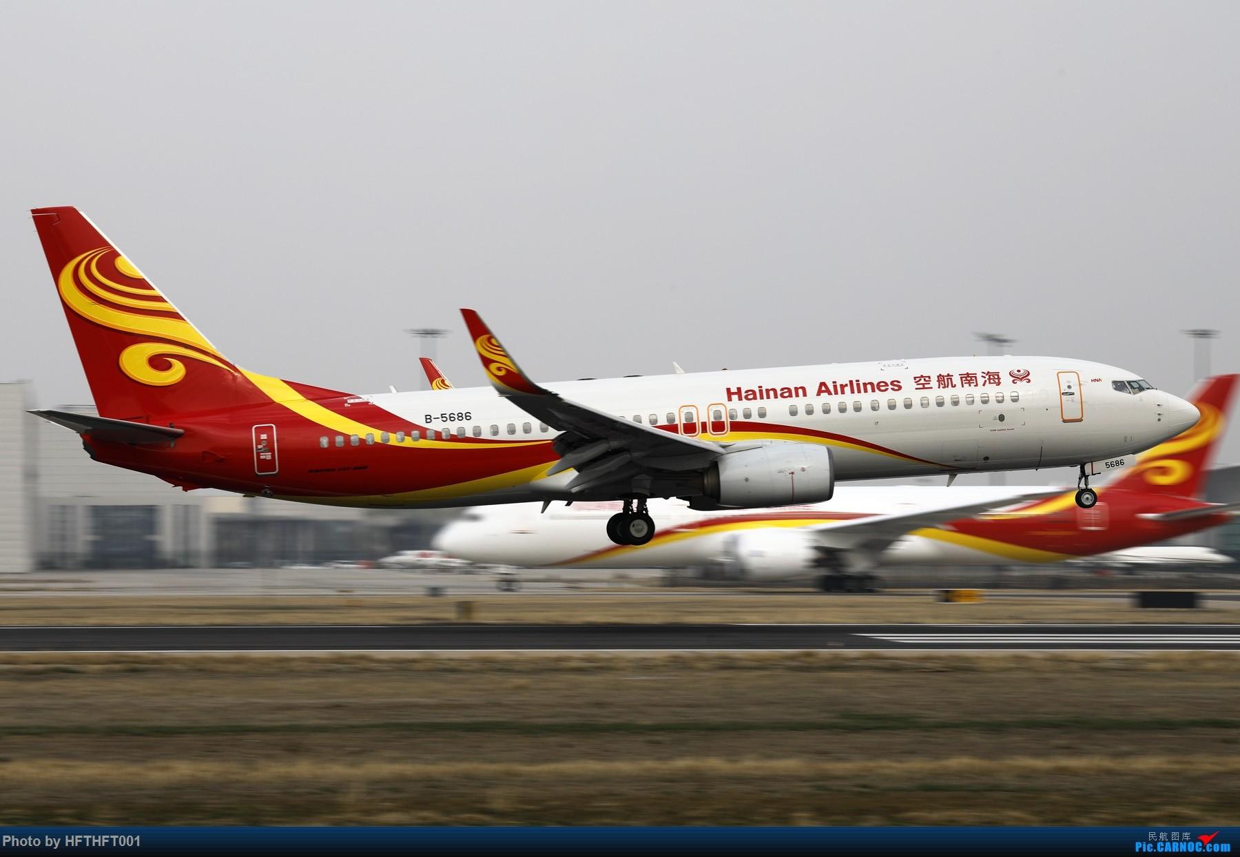 [原创]海航二十六岁生日快乐! BOEING 737-800 B-5686 中国北京首都国际机场