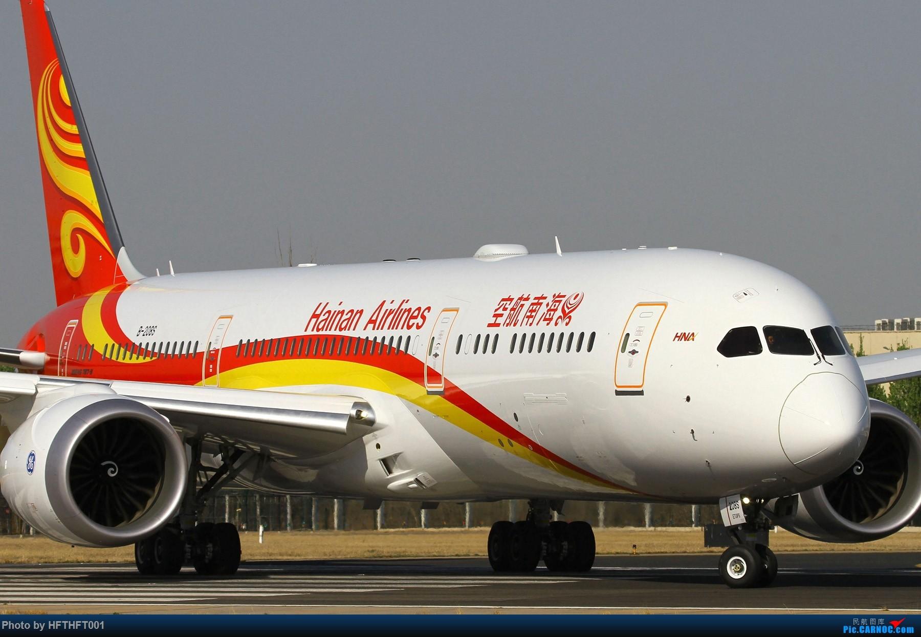 Re:[原创]海航二十六岁生日快乐! BOEING 787-9 B-208S 中国北京首都国际机场