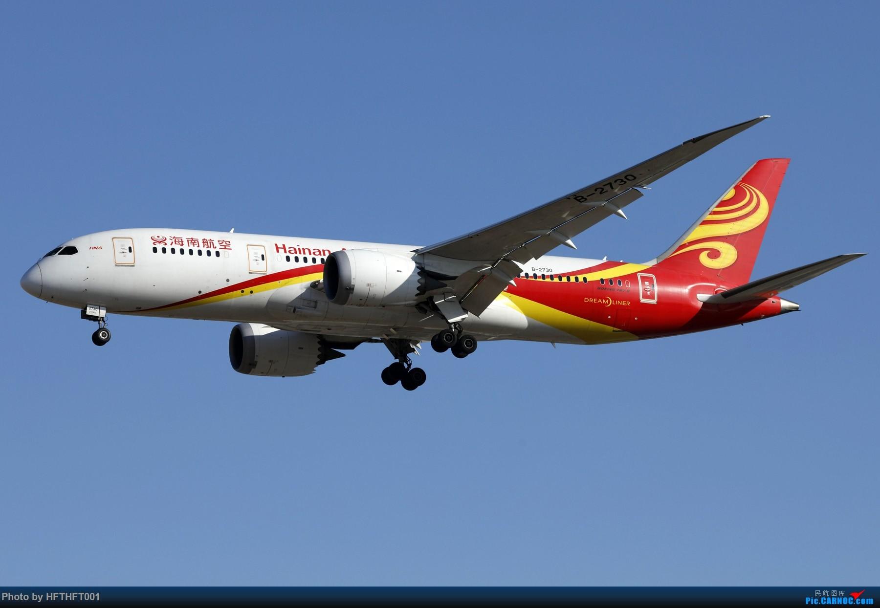 Re:[原创]海航二十六岁生日快乐! BOEING 787-8 B-2730 中国北京首都国际机场