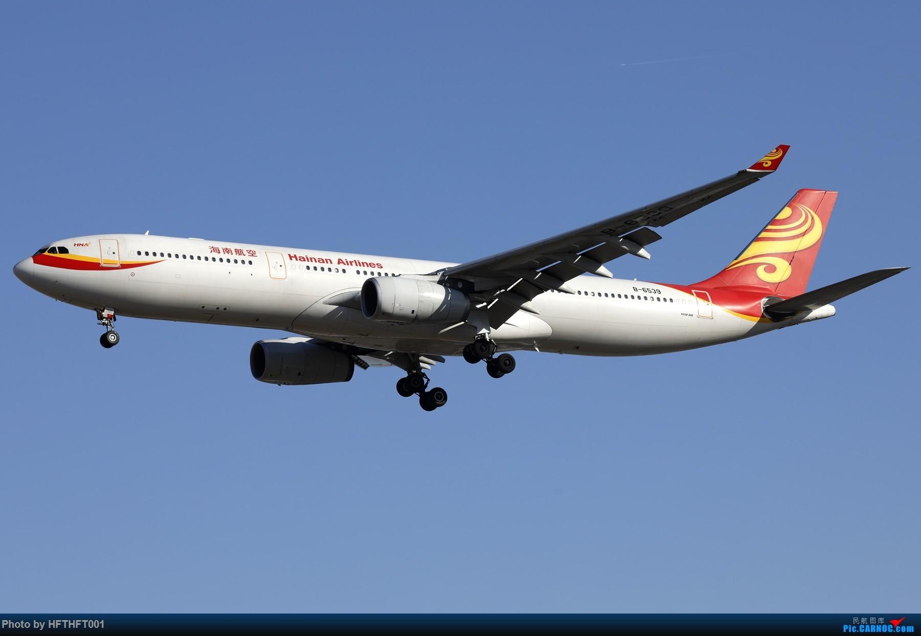 Re:[原创]海航二十六岁生日快乐! AIRBUS A330-300 B-6539 中国北京首都国际机场