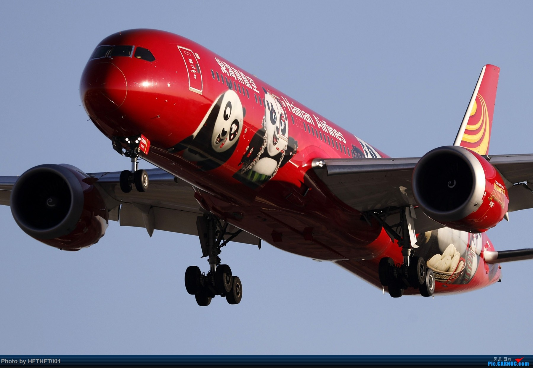 Re:[原创]海航二十六岁生日快乐! BOEING 787-9 B-6998 中国北京首都国际机场