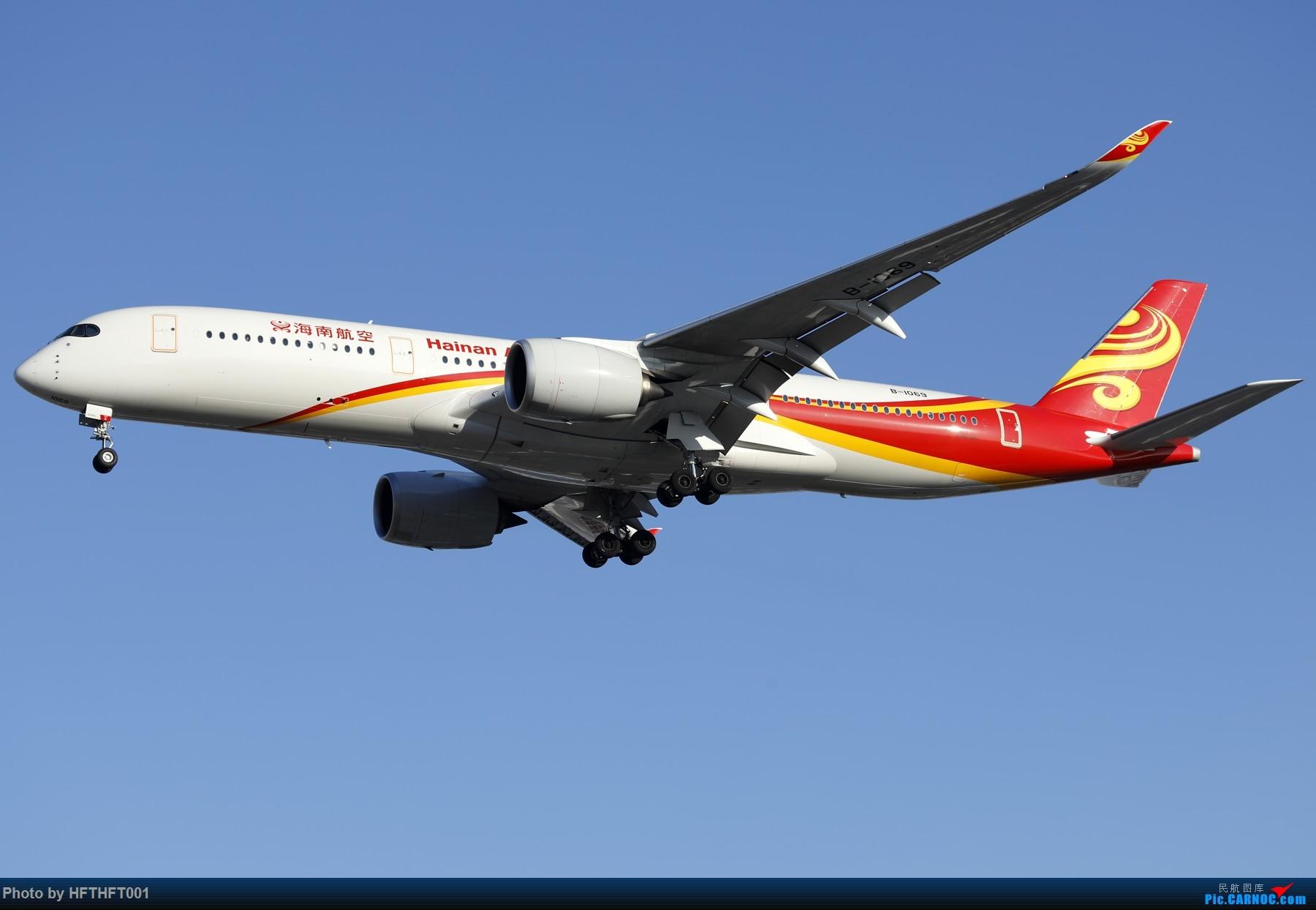 Re:[原创]海航二十六岁生日快乐! AIRBUS A350-900 B-1069 中国北京首都国际机场