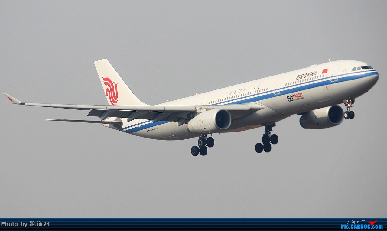 [原创]【多图党】这一个月以来拍的一些彩绘 1800*1200 AIRBUS A330-300 B-5977 中国成都双流国际机场