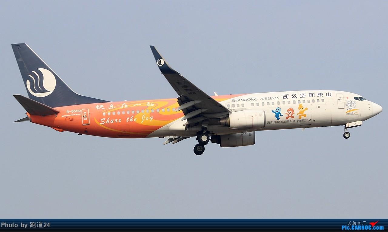 Re:[原创]【多图党】这一个月以来拍的一些彩绘 1800*1200 BOEING 737-800 B-5590 中国成都双流国际机场