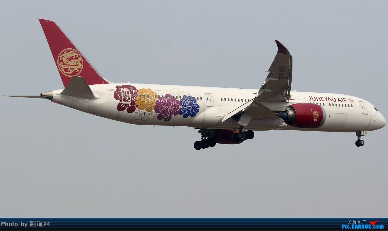Re:[原创]【多图党】这一个月以来拍的一些彩绘 1800*1200 BOEING 787-9 B-1115 中国成都双流国际机场