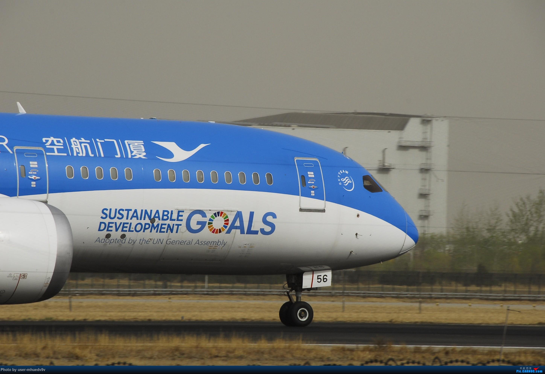 [原创]50天中考!不修图了很难看凑活着吧! BOEING 787-9 B-1356 中国北京首都国际机场