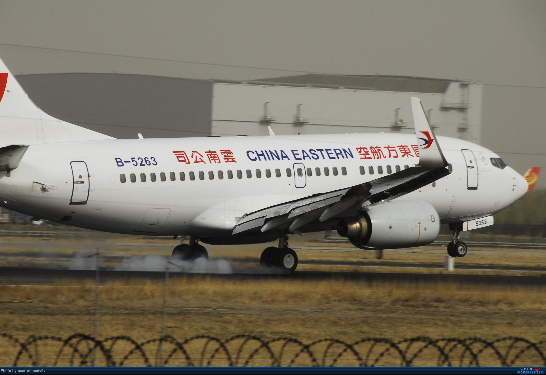 Re:[原创]50天中考!不修图了很难看凑活着吧! BOEING 737-700 B-5263 中国北京首都国际机场