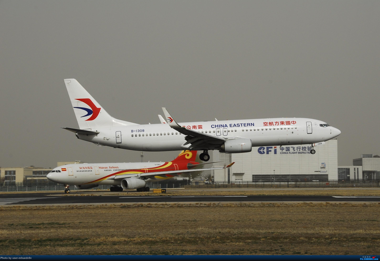Re:[原创]50天中考!不修图了很难看凑活着吧! BOEING 737-800 B-1308 中国北京首都国际机场