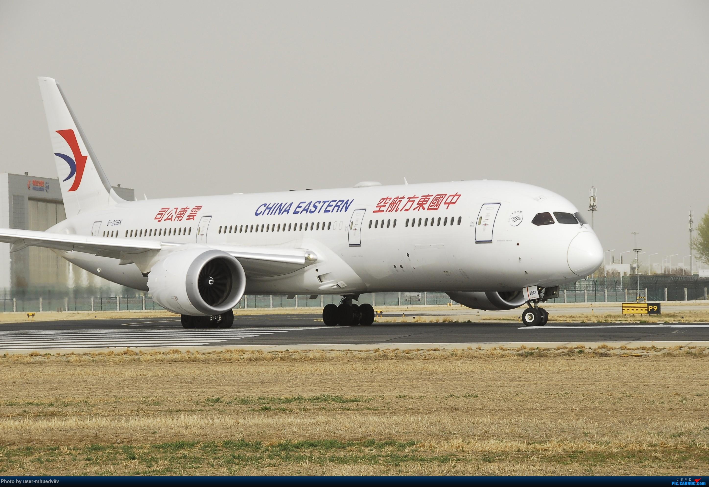 Re:[原创]50天中考!不修图了很难看凑活着吧! BOEING 787-9 B-206K 中国北京首都国际机场