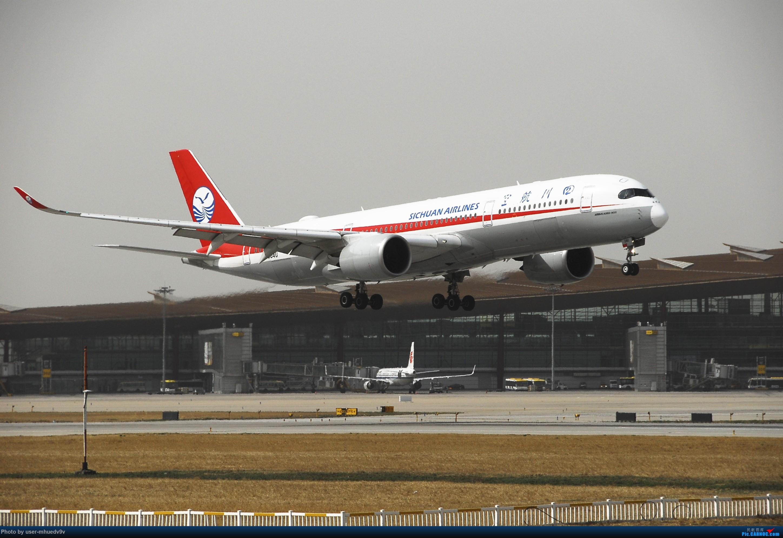 Re:[原创]50天中考!不修图了很难看凑活着吧! AIRBUS A350-900 B-304U 中国北京首都国际机场