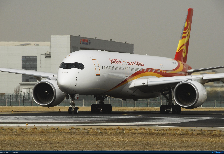 Re:[原创]50天中考!不修图了很难看凑活着吧! AIRBUS A350-900 B-304Z 中国北京首都国际机场