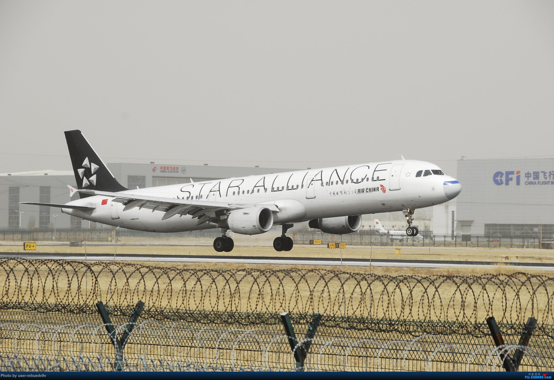 Re:[原创]50天中考!不修图了很难看凑活着吧! AIRBUS A321-200 B-6383 中国北京首都国际机场