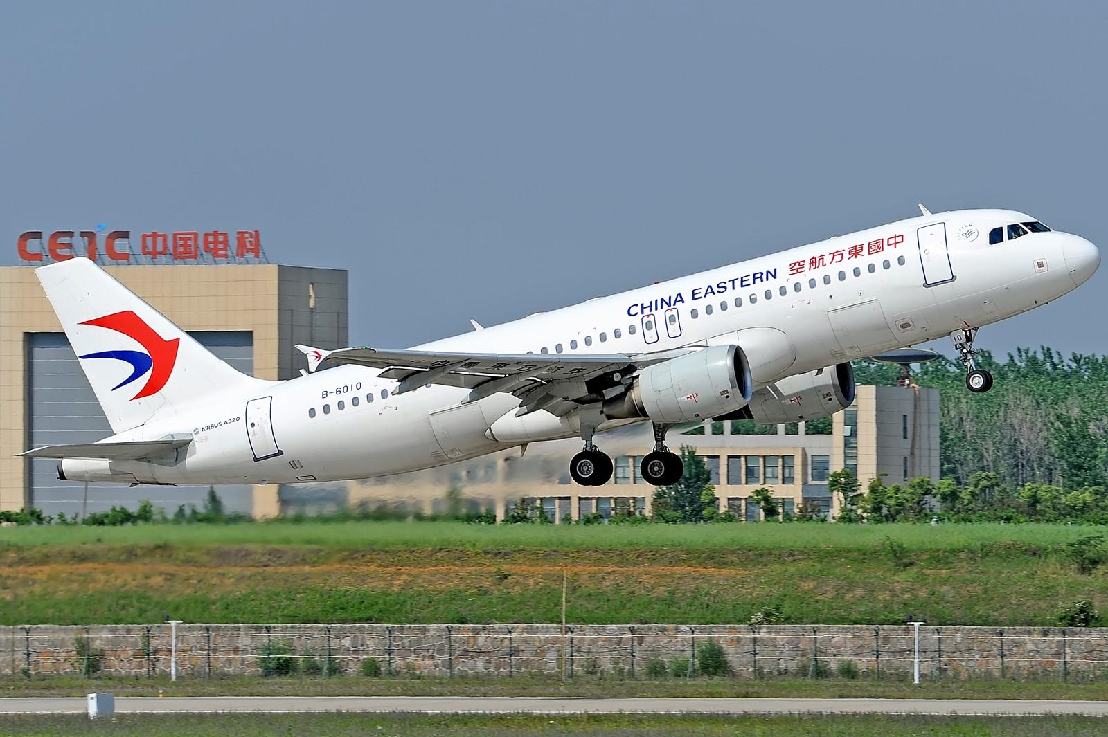 Re:【多图党】五一假期南京拐爷大佬们在新桥佛系拍机 AIRBUS A320-200 B-6010 中国合肥新桥国际机场