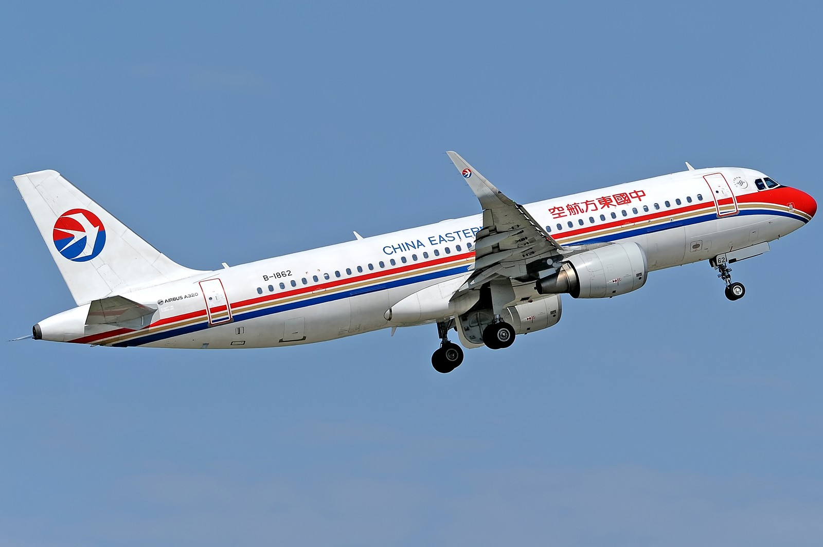 Re:【多图党】五一假期南京拐爷大佬们在新桥佛系拍机 AIRBUS A320-200 B-1862 中国合肥新桥国际机场