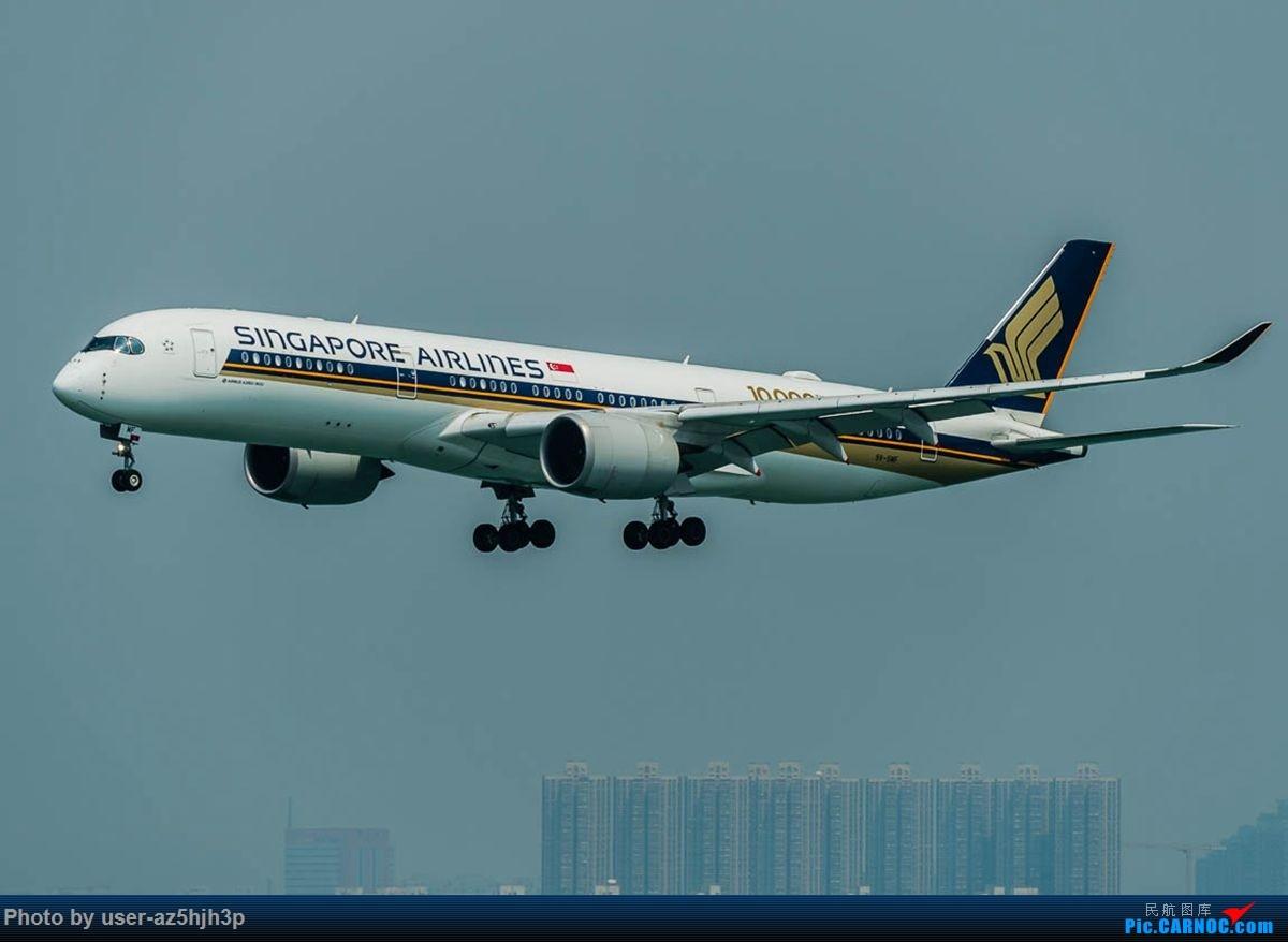 Re:[原创]2号客运大厅观景台拍机 AIRBUS A350-900 9V-SMF 香港国际机场