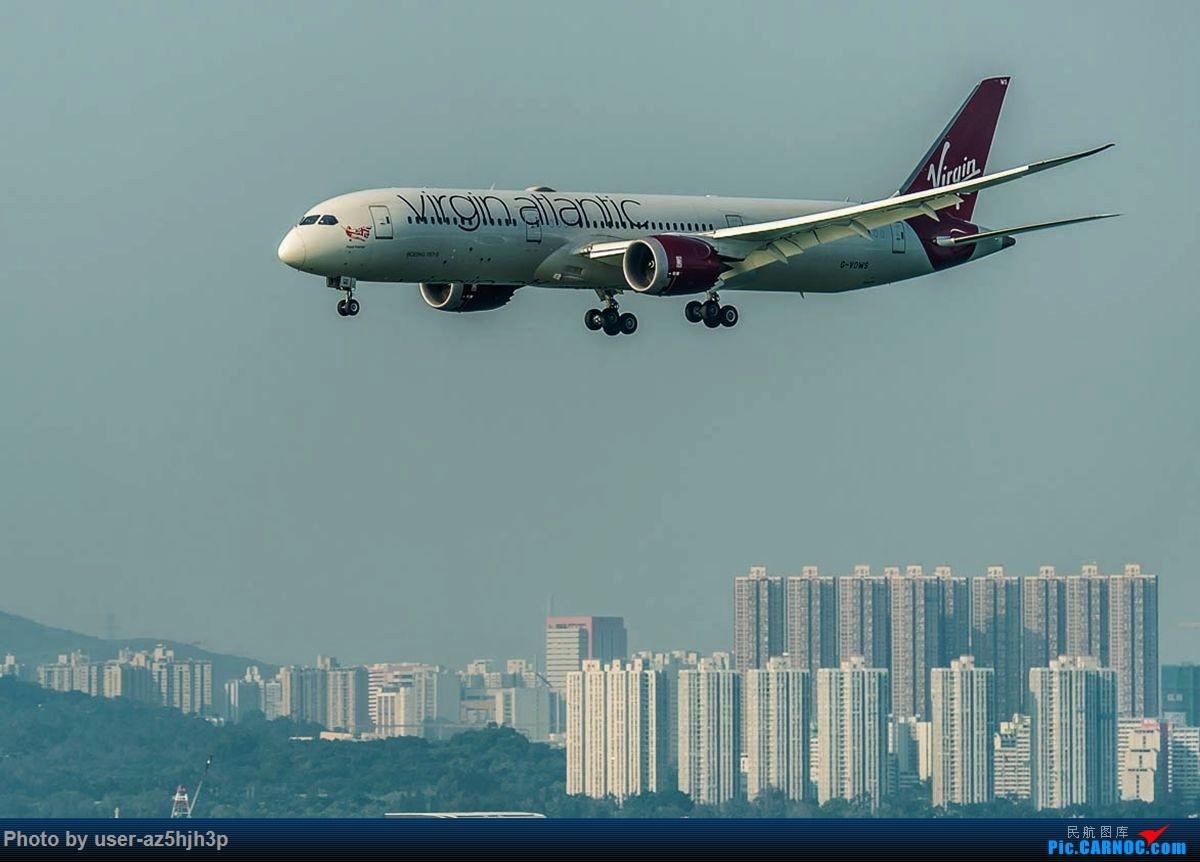 Re:[原创]2号客运大厅观景台拍机 BOEING 787-9 G-VOWS 香港国际机场