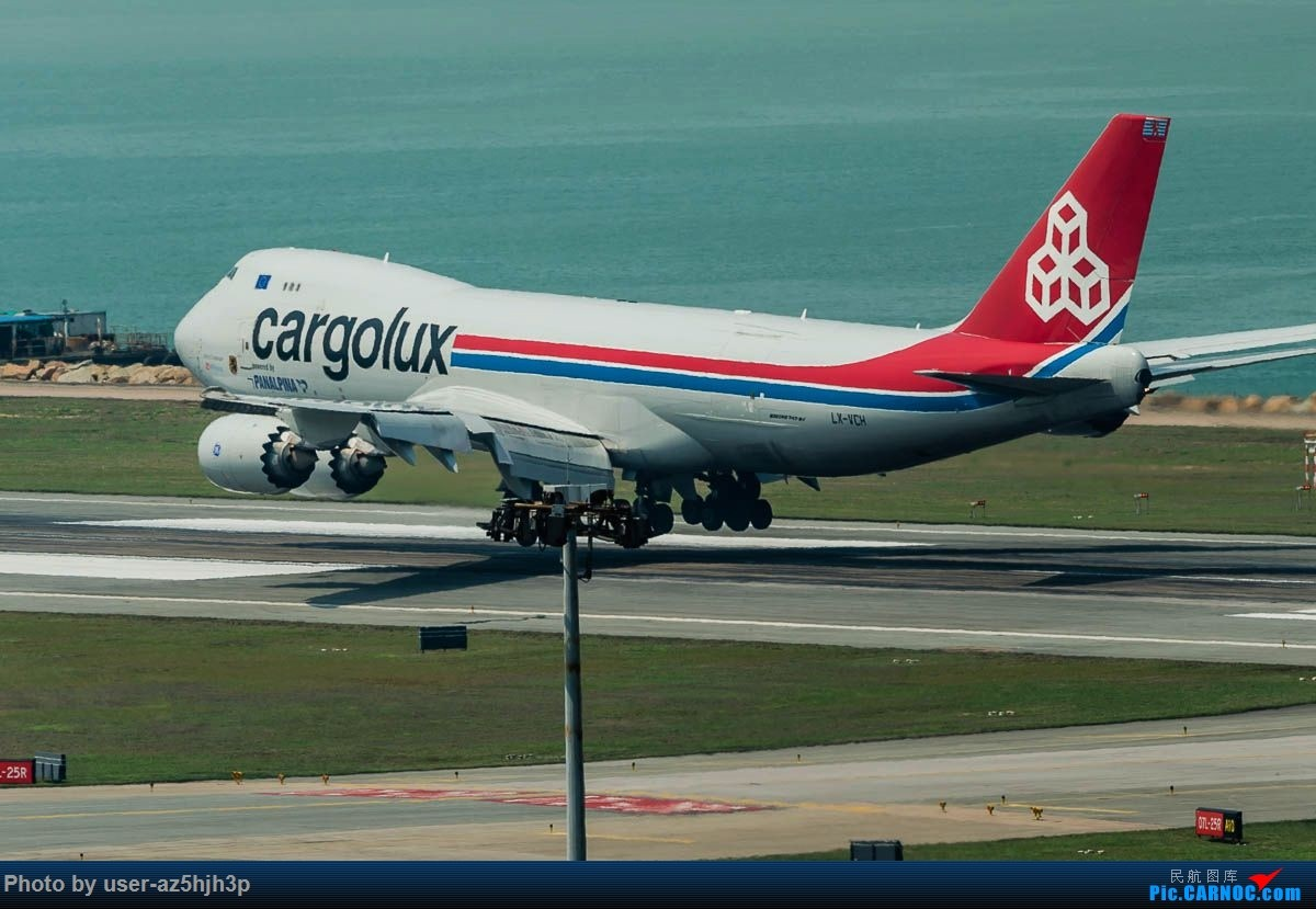Re:[原创]2号客运大厅观景台拍机 BOEING 747-8F LX-VCH 香港国际机场