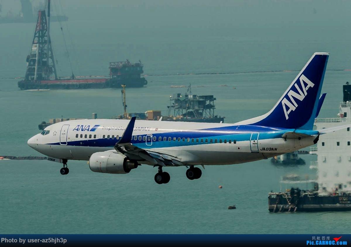 Re:[原创]2号客运大厅观景台拍机 BOEING 737-700 JA03AN 香港国际机场