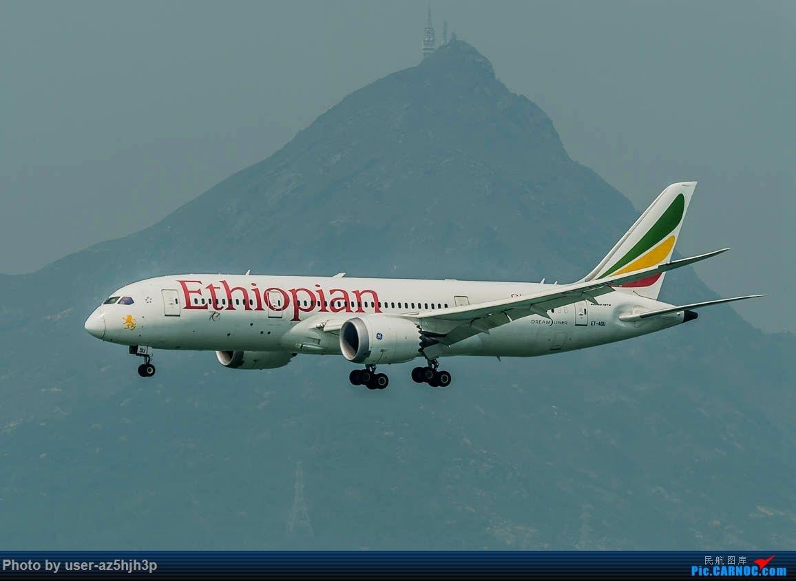 Re:[原创]2号客运大厅观景台拍机 BOEING 787-8 ET-ADU 香港国际机场