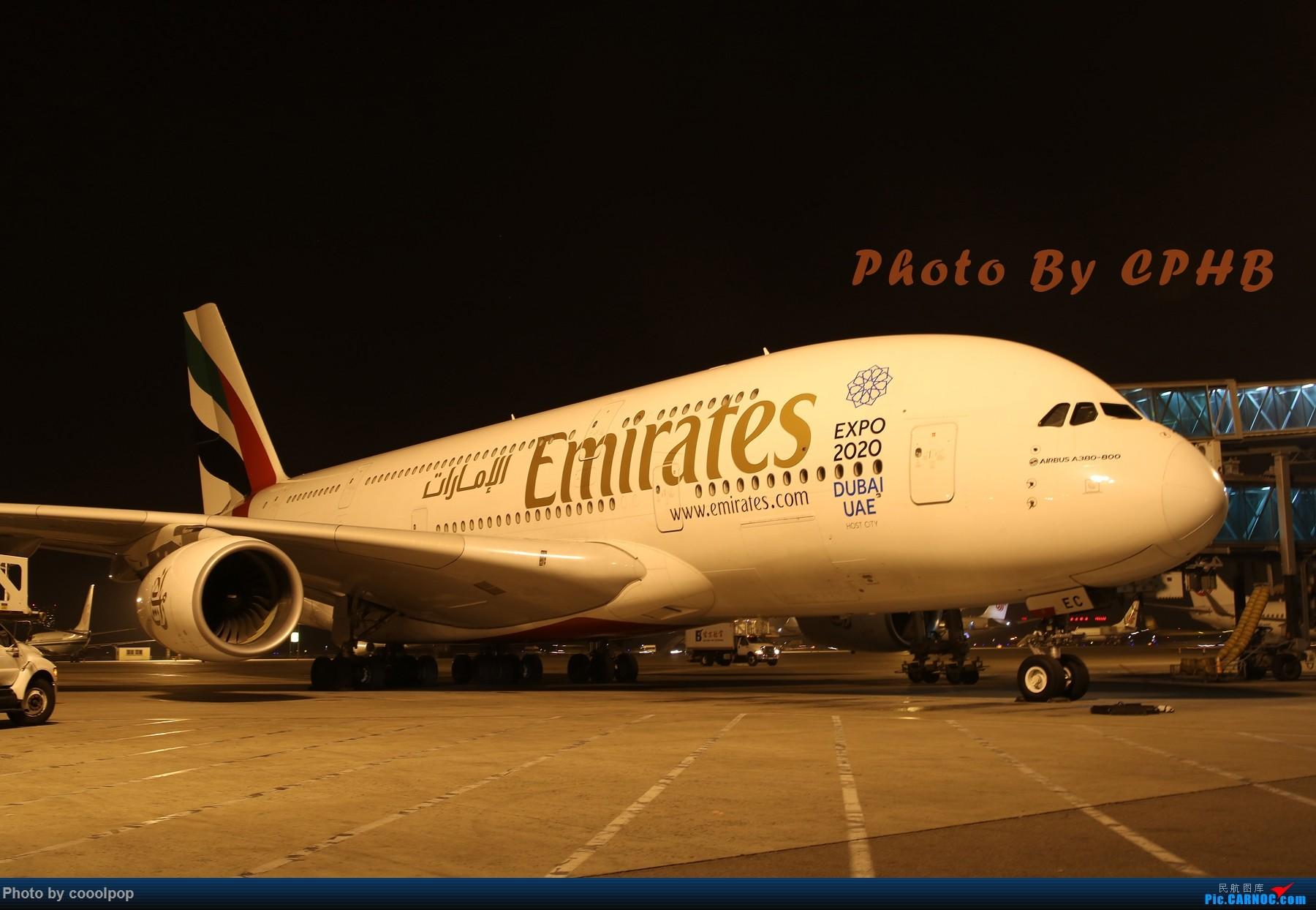 Re:[原创]好些年没来了!发了去年的游记帖子吧 PEK-CDG-VCE-DXB-PEK。法航 阿联酋航空混飞 EK A380驾驶舱 商务舱 头等舱 外场 AIRBUS A380-800 A6-EEC 中国北京首都国际机场