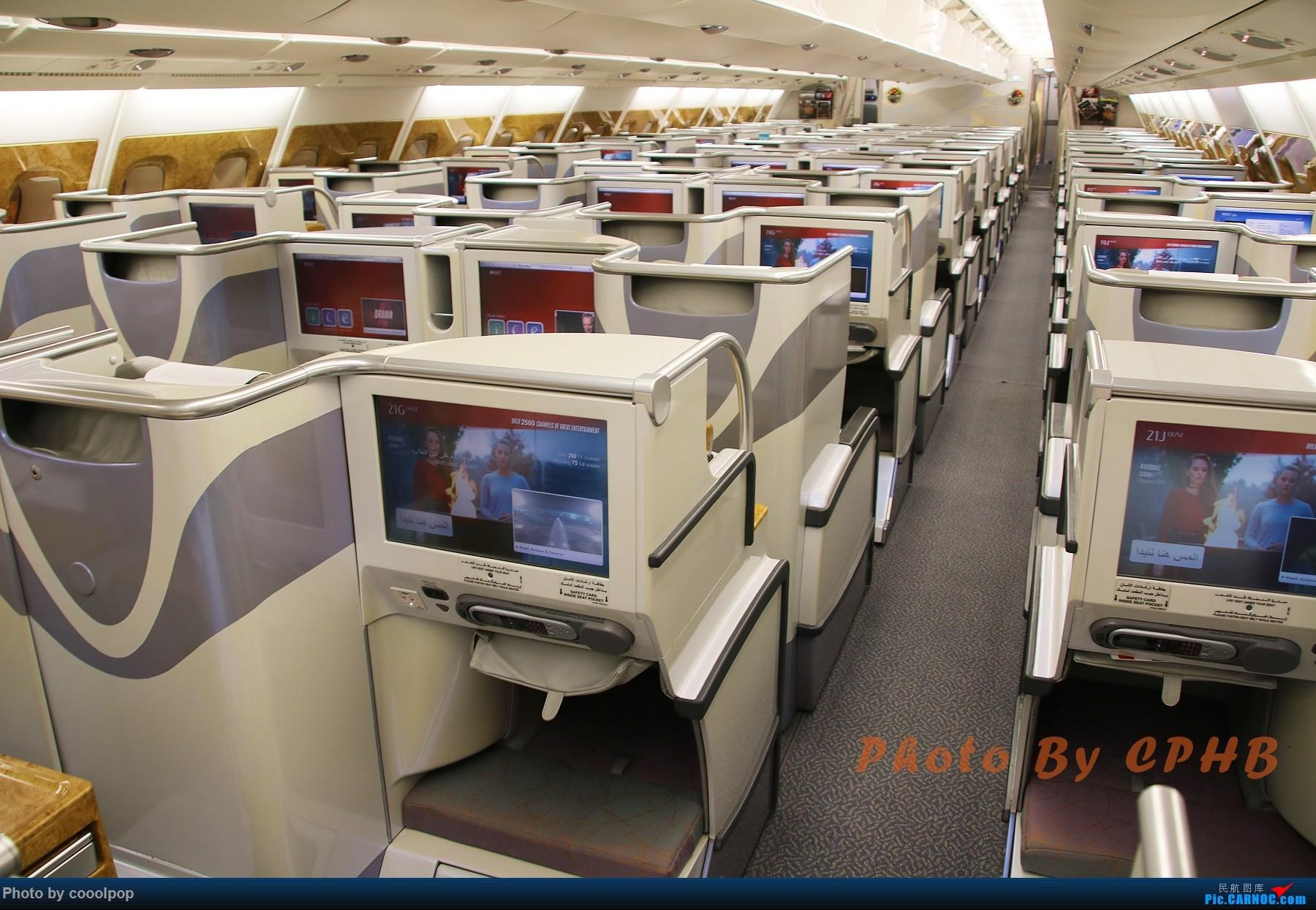 Re:[原创]好些年没来了!发了去年的游记帖子吧 PEK-CDG-VCE-DXB-PEK。法航 阿联酋航空混飞 EK A380驾驶舱 商务舱 头等舱 外场 A380-800 A6-EEC 中国北京首都国际机场