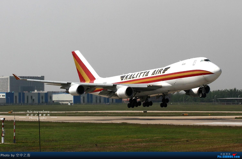[原创][合肥飞友会·霸都打机队·空中之客发布]与拐爷等多位大佬合肥新桥拍机 渣土发起来... BOEING 747-400F N732CK 合肥新桥国际机场