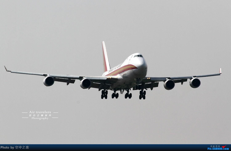 Re:[原创][合肥飞友会·霸都打机队·空中之客发布]与拐爷等多位大佬合肥新桥拍机 渣土发起来... BOEING 747-400F N732CK 合肥新桥国际机场