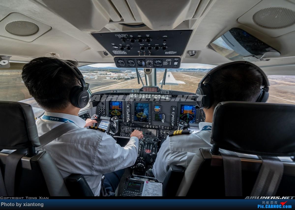 Re:[原创]呼伦贝尔机场冬日午后 BEECH KING AIR 350 B-10ET 中国加格达奇机场