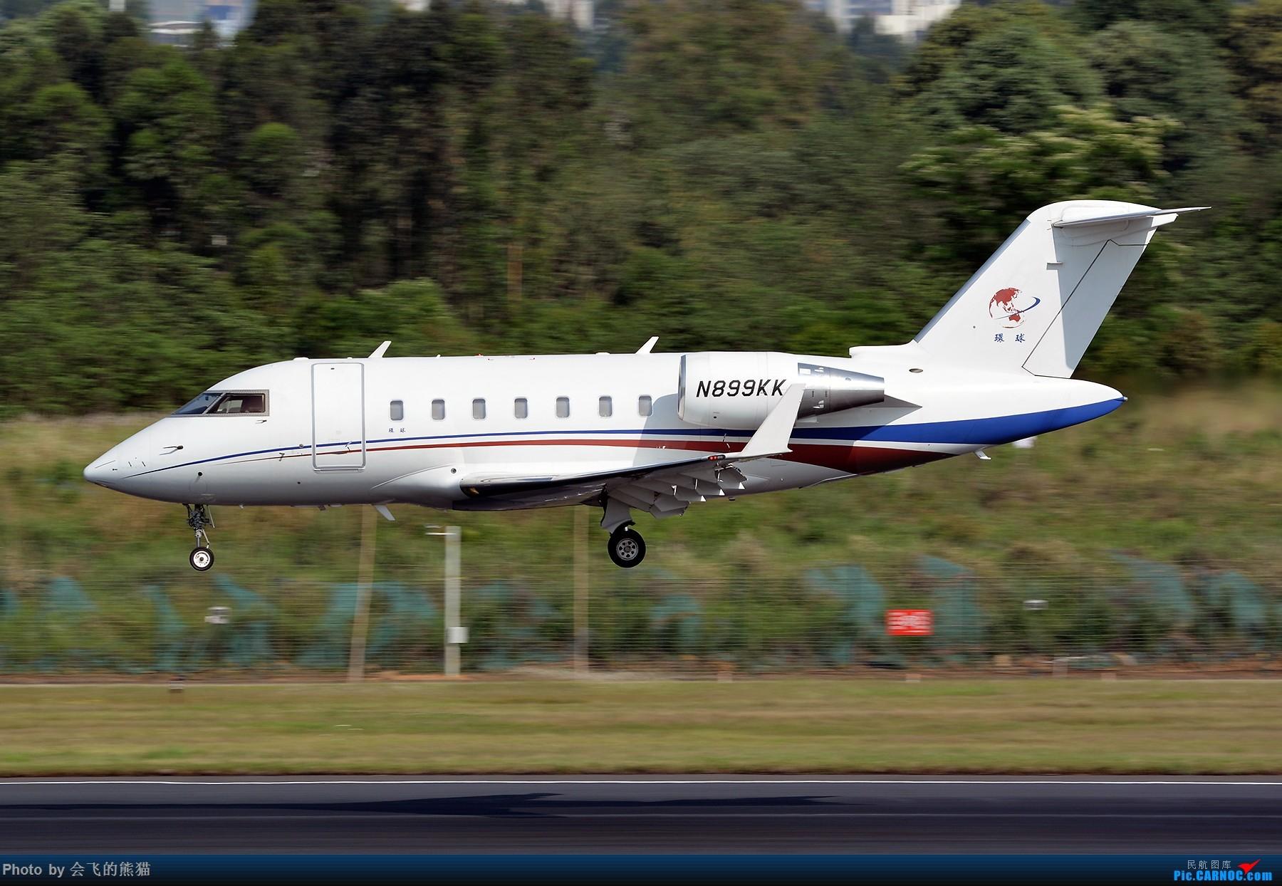 Re:[原创]偷得浮生半日闲 BOMBARDIER CL605 N899KK 中国成都双流国际机场
