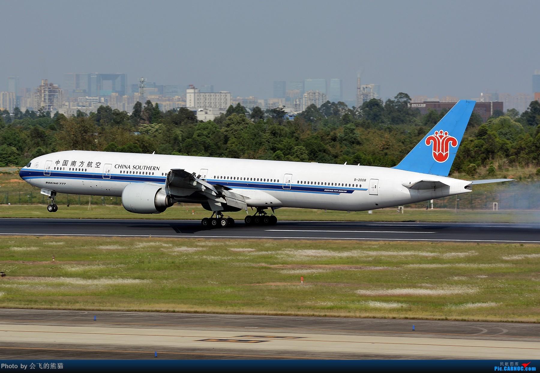 Re:偷得浮生半日闲 BOEING 777-300ER B-2008 中国成都双流国际机场