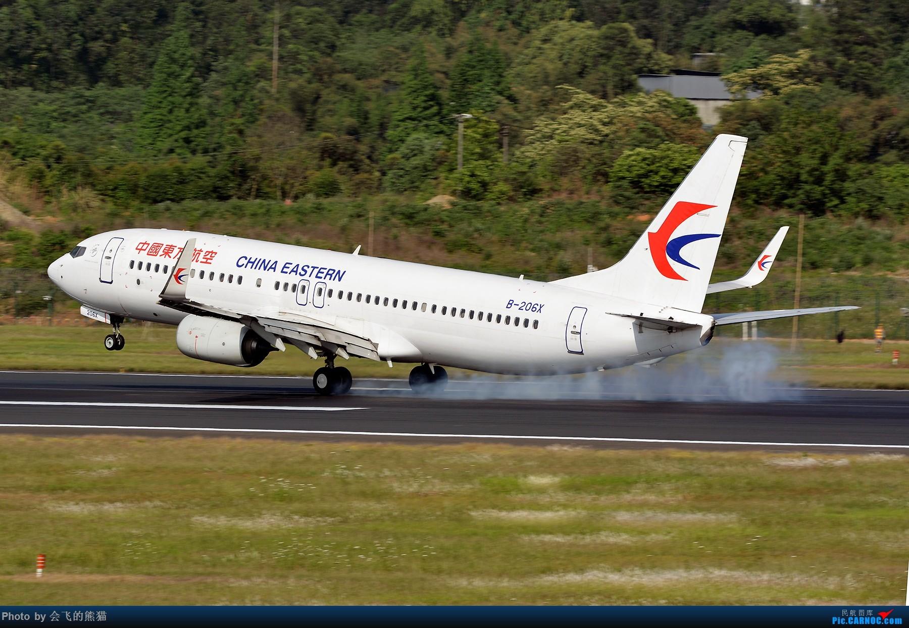 Re:[原创]偷得浮生半日闲 BOEING 737-800 B-206X 中国成都双流国际机场